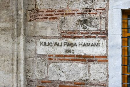Exterior view of Kilic Ali Pasha Hamam that is part of Ali Pasha Complex, a mosque complex designed and built between 1580 and 1587 by Mimar Sinan in Beyoglu,Istanbul,Turkey.25 July 2019 Stok Fotoğraf