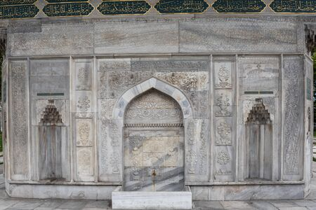 Close detailed view of Tophane Fountain,public water fountain built by Ottoman sultan Mahmud I in Ottoman rococo architecture  in Tophane Beyoglu,Istanbul,Turkey.25 July 2019 Stok Fotoğraf