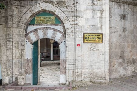 Exterior view of Kilic Ali Pasha Mosque that is part of Ali Pasha Complex, built between 1580 and 1587 by Mimar Sinan in Beyoglu,Istanbul,Turkey.25 July 2019