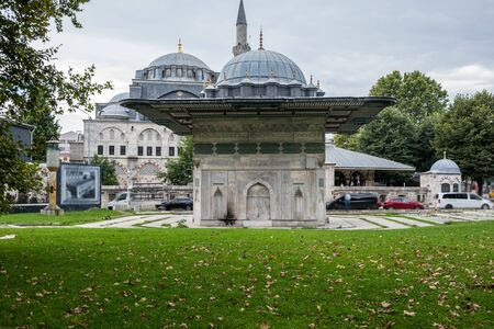 View of Tophane Fountain,public water fountain built by Ottoman sultan Mahmud I in Ottoman rococo architecture  in Tophane Beyoglu,Istanbul,Turkey.25 July 2019