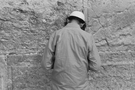 kotel: Praying at the western wall Stock Photo