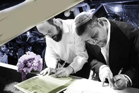jewish: Sing of the ketubah, Jewish wedding Editorial