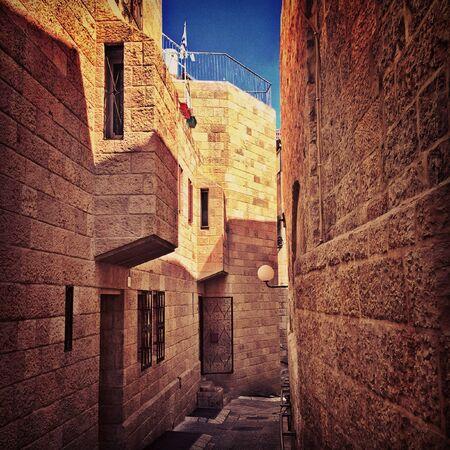 jewish: Jewish Quarter, Old Jerusalem