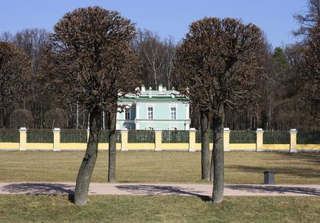 kuskovo: Part of the Kuskovo estate (counts Sheremetev). Italian house. Russia, Moscow.