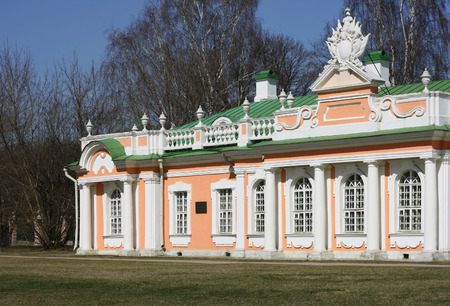 sights of moscow: Part of the building on the territory of the architectural-Park complex Domodedovo. Russia, Moscow.