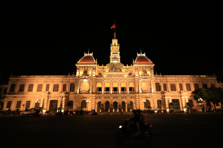 city people: Ho Chi Minh City People s Committee Building