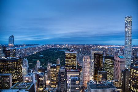 The New York City in the night taken from Rockefeller Center