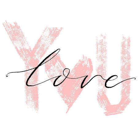 Valentinstag kreative künstlerische handgezeichnete Karte. Vektor-Illustration. Hochzeit, Liebe, romantische Vorlage. Liebe dich Worte mit Herzen