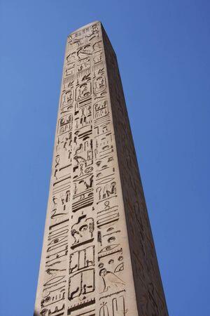 Obelisk Karnak Temple Luxor, Egypt Stock Photo - 8689271