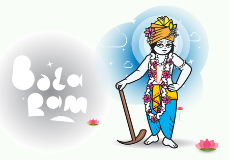 lightly: Lord Shri Balaram with lightly font. Indian culture. Illustration