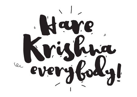 krishna: Typographic design. Greeting card with quote. Useable as photo overlay