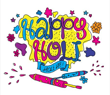 Holi festival illustration. Usable as greeting card, advertisement or print. Happy Holi. Colors party. Hand drawn vector. Stock Vector - 54505087