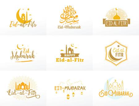 fitr: Vector illustration of eid al fitr muslim traditional holiday. Typographical design. Usable as background or greeting cards.