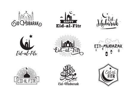 illustration of eid al fitr muslim traditional holiday. Typographical design. Usable as background or greeting cards. Illustration