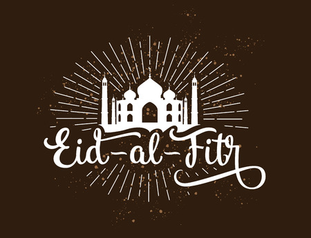 fitr: illustration of eid al fitr muslim traditional holiday. Typographical design. Usable as background or greeting cards. Illustration