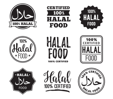 Halal Certified Product Label Royalty Free Cliparts Vectors And