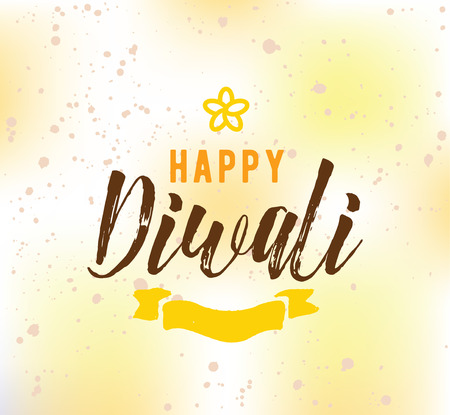 dipawali: Happy Diwali background. Typographic emblem with lamp. Vector text design. Usable for banners, greeting cards, posters, gifts etc Illustration