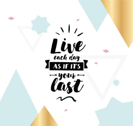 come: Success doesnt come to you, you go to it. Inspirational quote, motivation. Typography for poster, invitation, greeting card or t-shirt. Vector lettering design. Text background Illustration