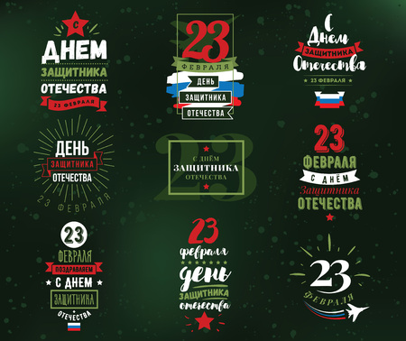 Typography for 23 february. Russian holiday. Illustration