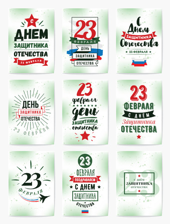 23 february greeting cards set. Russian text - defender of the fatherland day. Usable as banners, posters an flyers. Vector Illustration