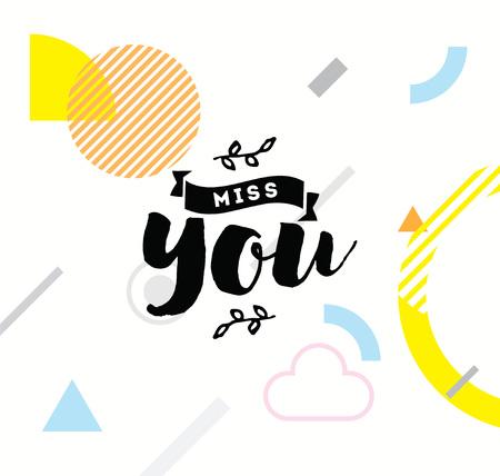 あなたの碑文を欠場します。ロマンチックな感動を引用。バレンタインの日ポスター、招待状、グリーティング カードや t シャツのタイポグラフィ