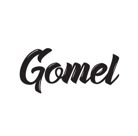 gomel, text design. Vector calligraphy. Typography poster. Usable as background.
