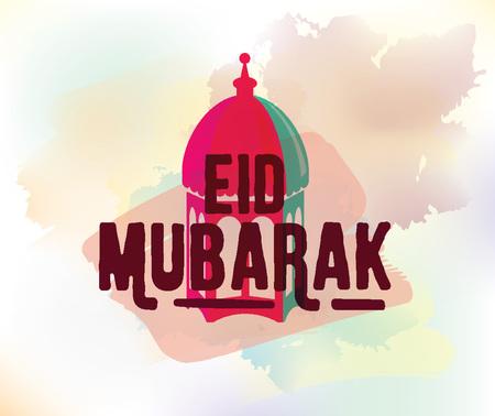 Eid mubarak vector design.