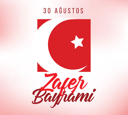 August 30, Turkey Victory Day. Stock Illustratie