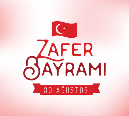 August 30, Turkey Victory Day. Illustration