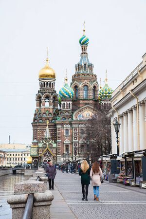saviour: Church of the Saviour on Spilled Blood in St. Petersburg, Russia Editorial
