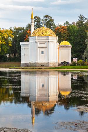 turkish bath: ST. PETERSBURG, RUSSIA - SEPTEMBER 20, 2015: Turkish Bath Pavilion 1850-1852 in Catherine park in Tsarskoye Selo Pushkin. The pavilion was built on the orders of Nicholas I, the architect Monighetti