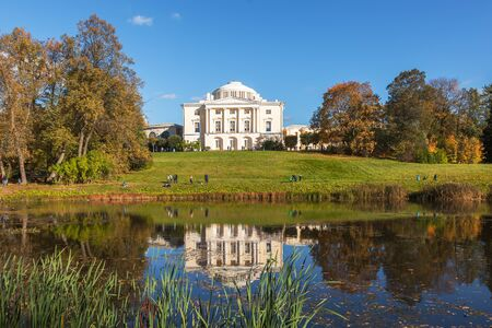 Russian palace: SAINT PETERSBURG, RUSSIA - OCTOBER 03, 2015: Pavlovsk Palace in Pavlovsk, Russian Imperial residence built by Paul I, architect Cameron, now it is a museum