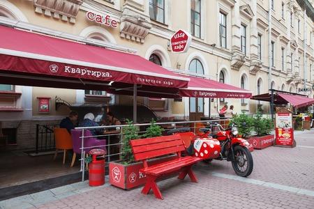 malaya: SAINT PETERSBURG, RUSSIA JULY 09, 2016: Cafe on pedestrian street in the center of St. Petersburg on Malaya Sadovaya