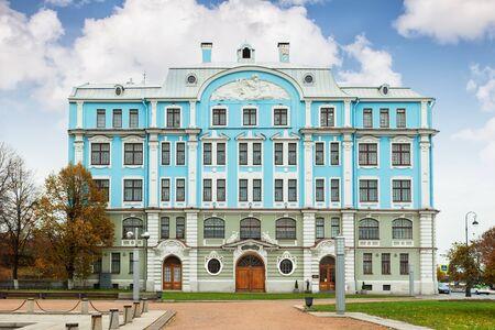 Nakhimov Naval school in Saint Petersburg, Russia Editorial