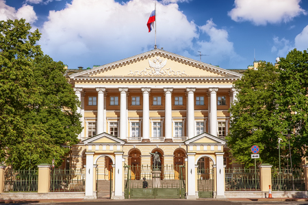 Smolny Institute, the Government of St. Petersburg, Russia Editorial
