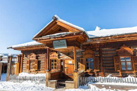 Russia, Irkutsk region - February 22, 2021: Architectural and ethnographic Museum Taltsy, near Lake Baikal, wooden houses of the Irkutsk region, Siberia