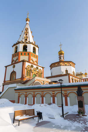 Cathedral of the Epiphany, 1718 year of Foundation in Irkutsk, Russia