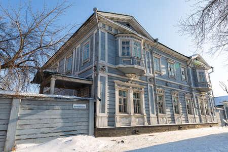 Russia, Irkutsk - February 21, 2021: The house Museum of Volkonsky in Irkutsk, Regional historical and memorial Decembrists Museum.