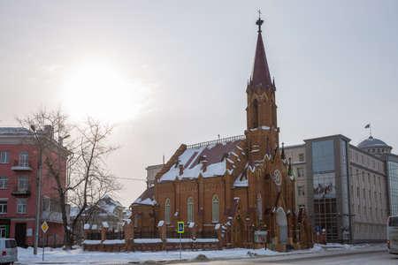 Russia, Irkutsk - February 21, 2021: Organ Hall, Irkutsk Regional Philharmonic, Roman Catholic Polish Church, Siberia