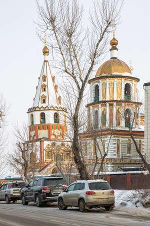 Russia, Irkutsk - February21, 2021: Cathedral of the Epiphany, 1718 year of Foundation