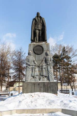 Russia, Irkutsk - February 21, 2021: Monument to Kolchak in Irkutsk