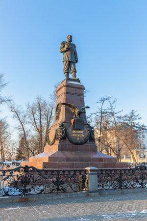 Russia, Irkutsk - February 21, 2021: Monument to Emperor Alexander III in Irkutsk, Editorial