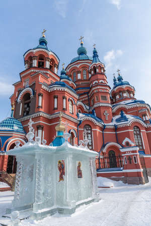 Church of Our Lady of Kazan, the orthodox church in Irkutsk, Russia