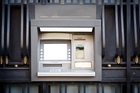 display machine: atm machine
