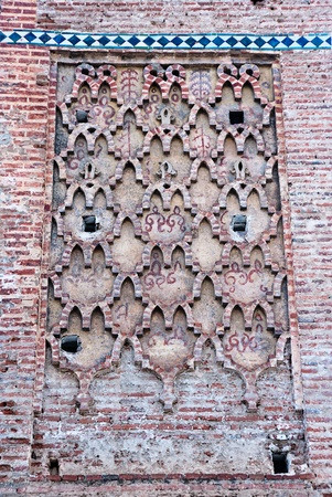 mudejar: Mudejar minaret in Archez, Malaga, Spain Stock Photo