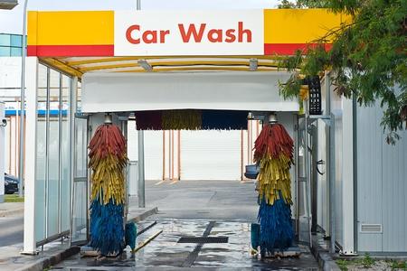 shiny car: wasstraat Stockfoto