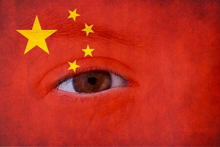 China flag Stock Photo - 17300119