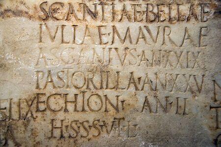 Roman ruins in Merida, Badajoz, Extremadura, Spain Stock Photo - 17554997
