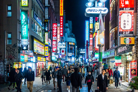 TOKYO, JAPAN - MARCH 21: Shibuya district on March 21, 2015 in Tokyo, Japan. The district is a famed youth and nightlife center. Editorial