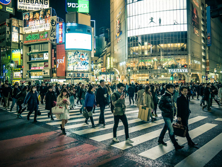 TOKYO, JAPAN - MARCH 20: Shibuya district on March 20, 2015 in Tokyo, Japan. The district is a famed youth and nightlife center.